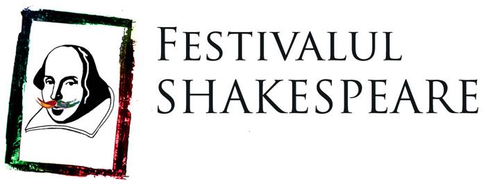 shakespeare_craiova