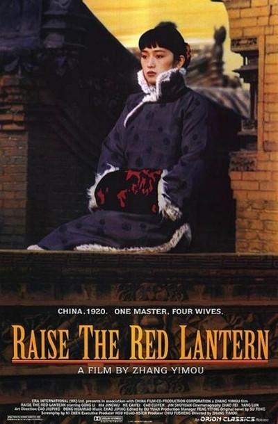 red-lantern1